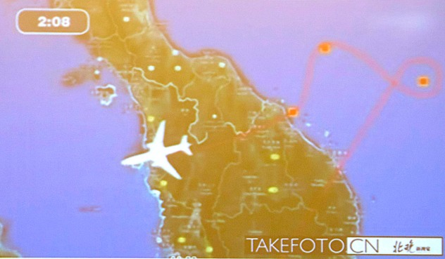 5 years after MH370's disappearance: Will the search